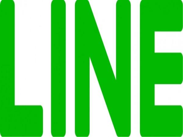 Công ty LINE tuyển dụng các vị trí sau ...